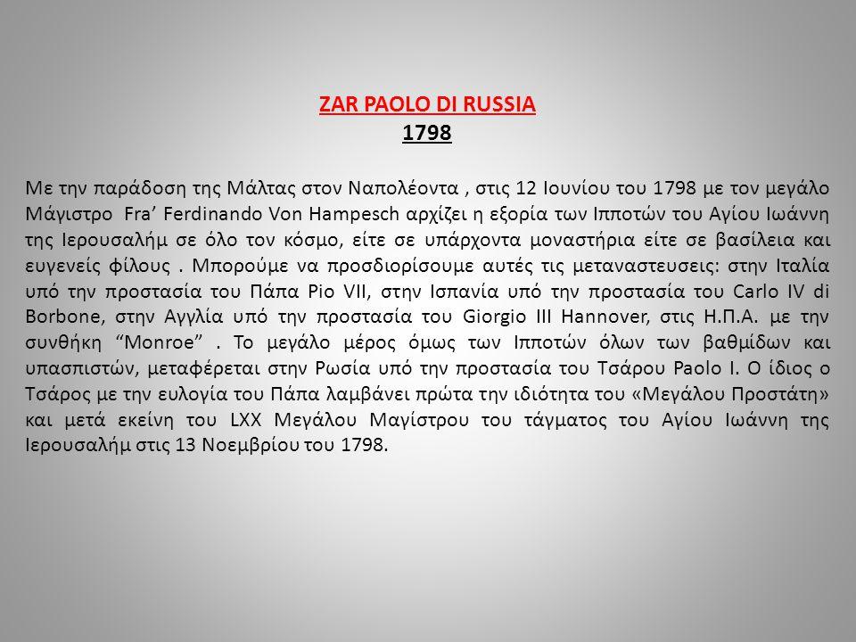 ZAR PAOLO DI RUSSIA 1798.