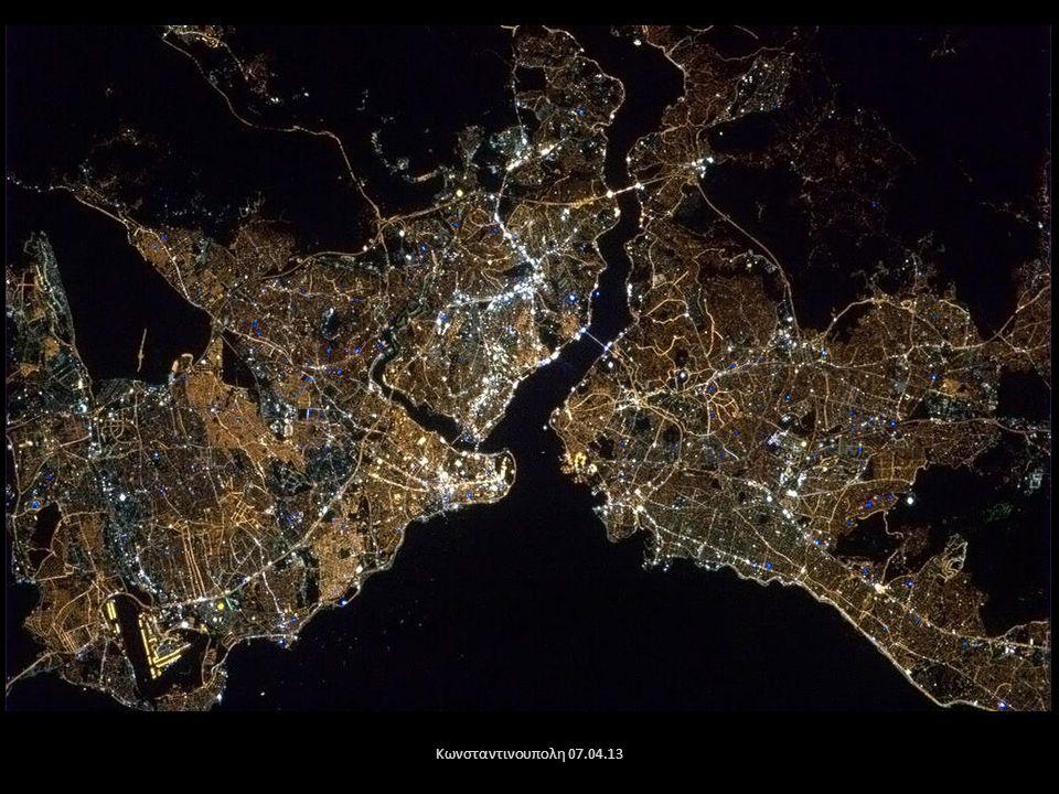 Κωνσταντινουπολη 07.04.13