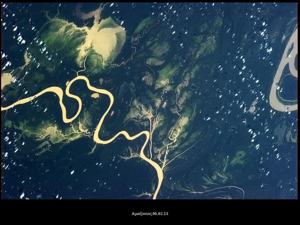 Αμαζονιος 06.02.13