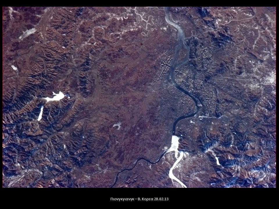 Πιονγκγιανγκ – Β. Κορεα 28.02.13