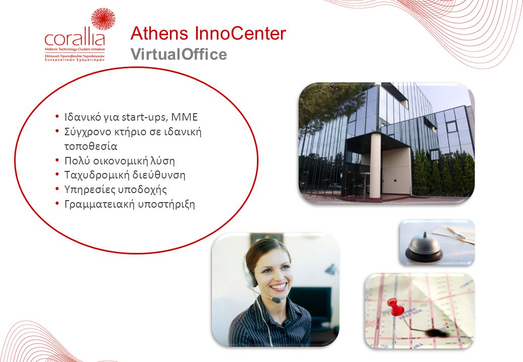Athens InnoCenter VirtualOffice
