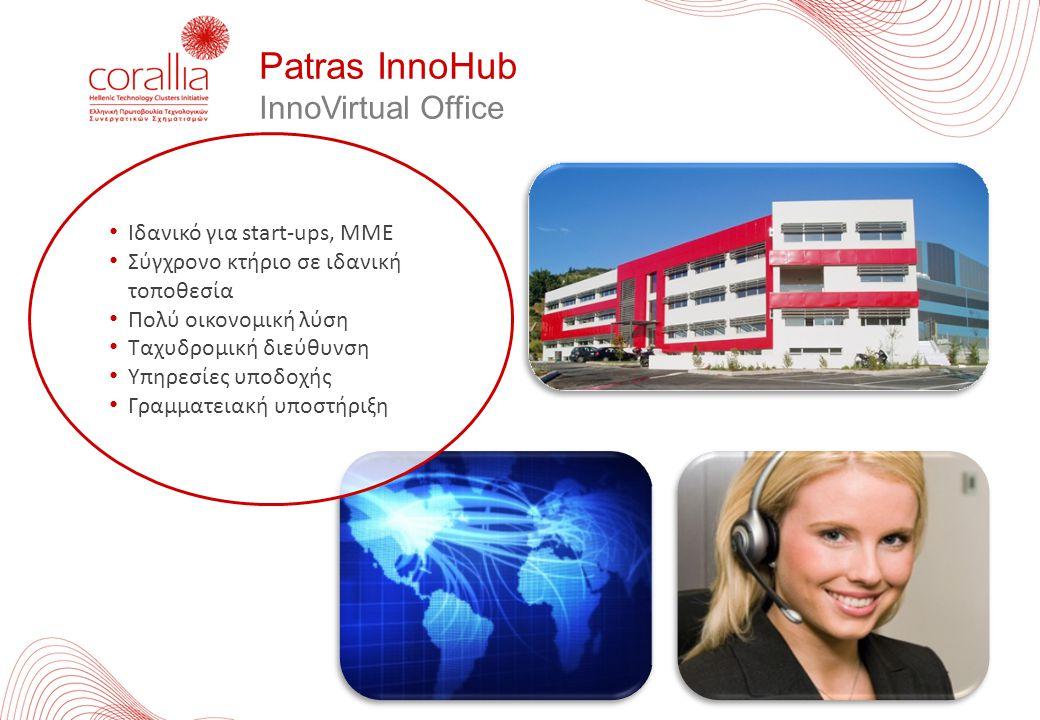 Patras InnoHub InnoVirtual Office