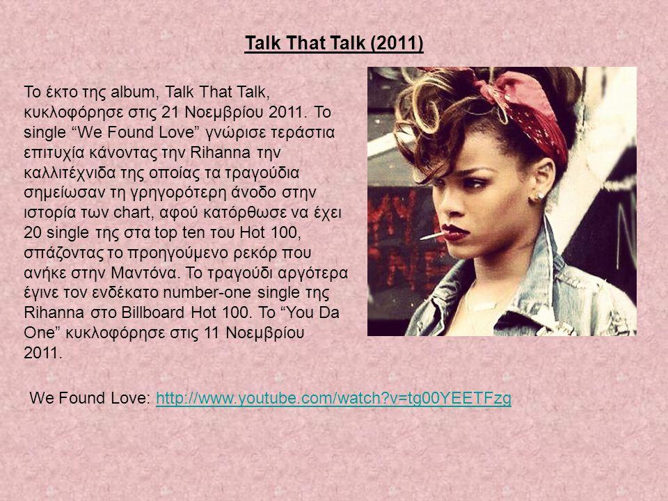 Talk That Talk (2011)