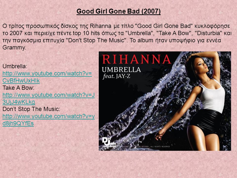Good Girl Gone Bad (2007)