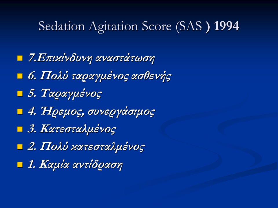 Sedation Agitation Score (SAS ) 1994