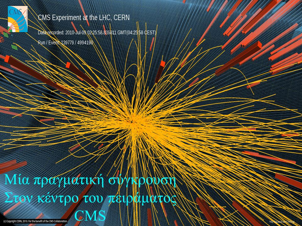 Demokritos Participation in CMS at CERN