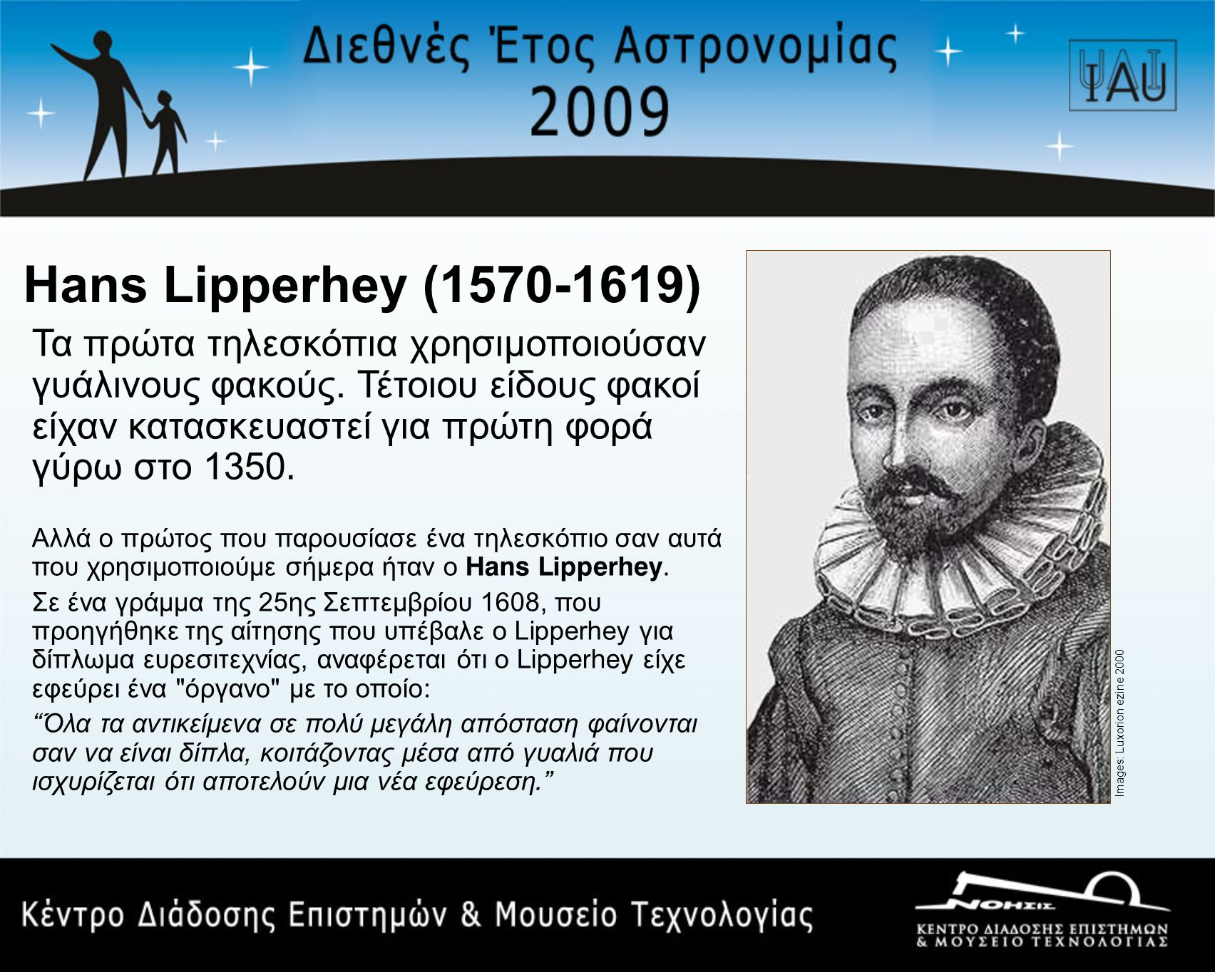 Hans Lipperhey (1570-1619)