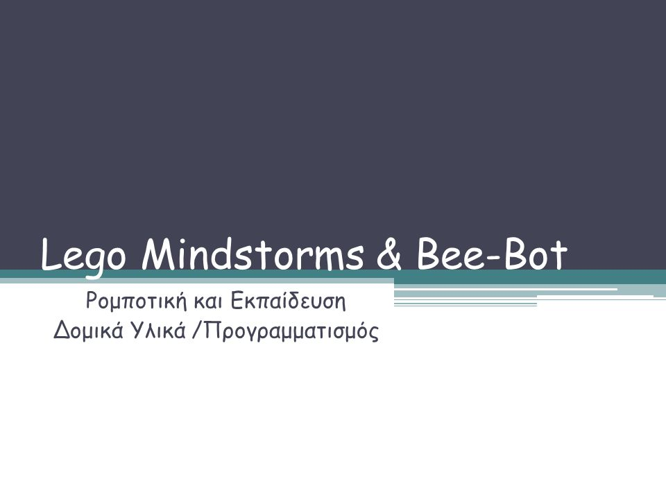 Lego Mindstorms & Bee-Bot