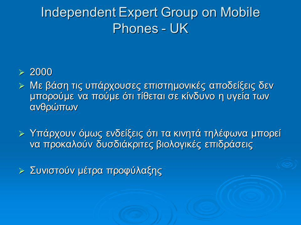 Independent Expert Group on Mobile Phones - UK