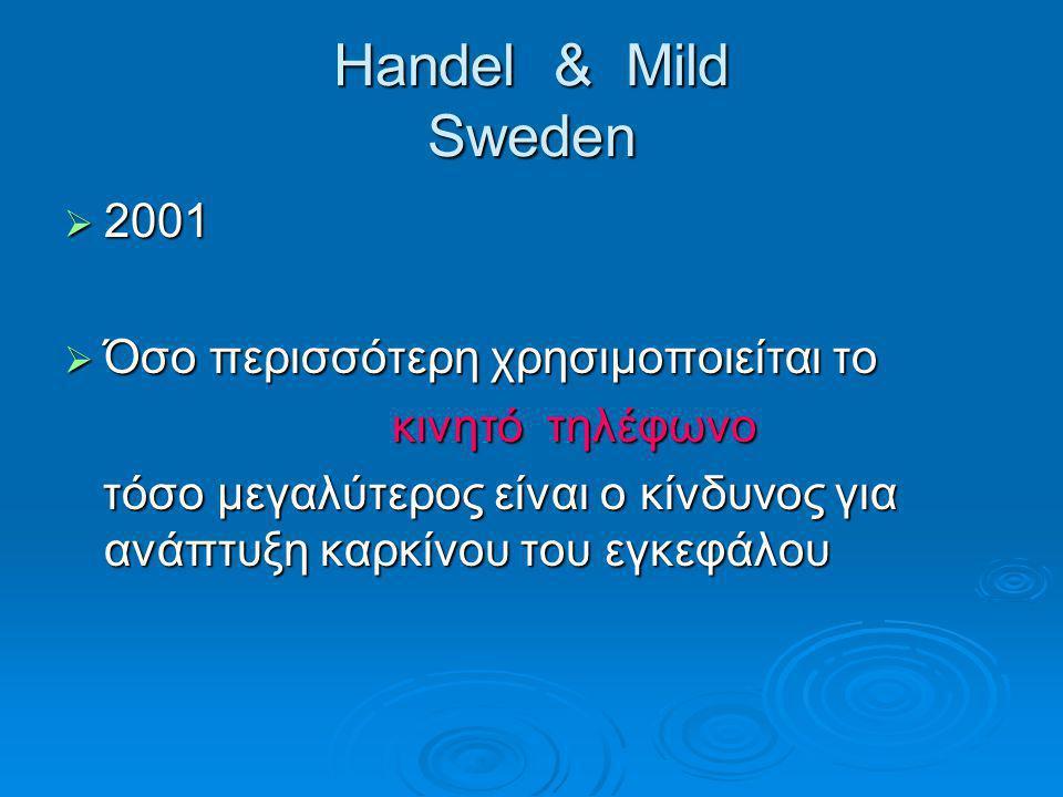 Handel & Mild Sweden 2001 Όσο περισσότερη χρησιμοποιείται το