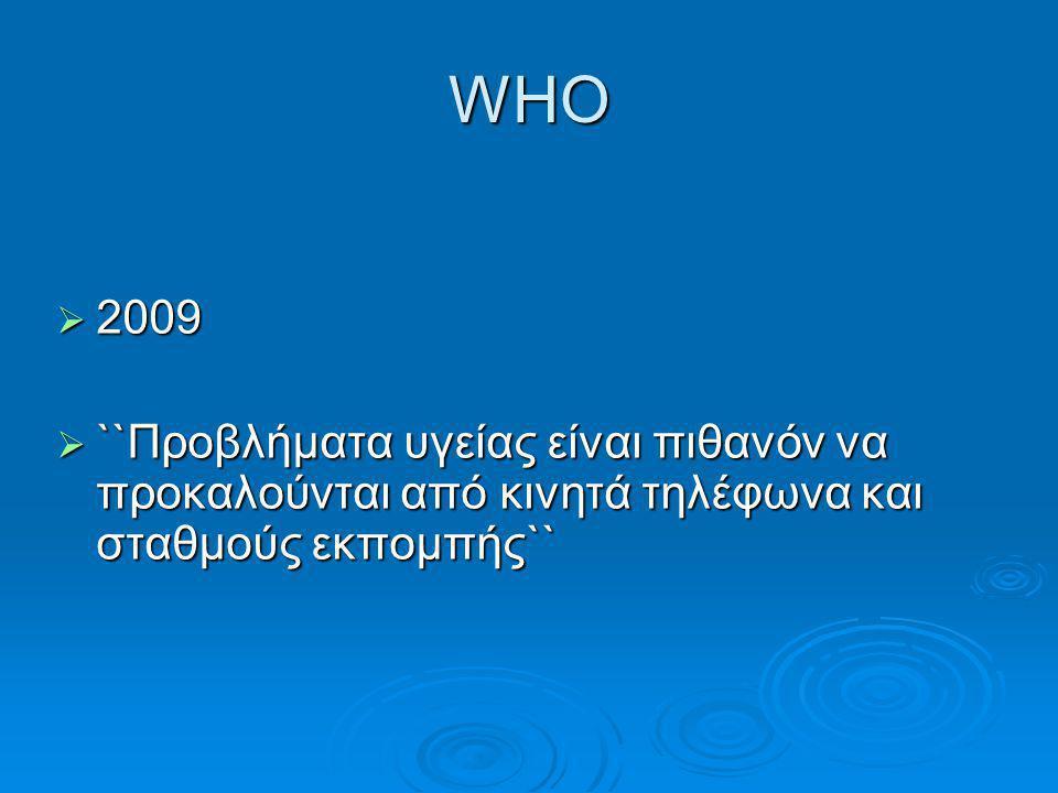 WHO 2009.