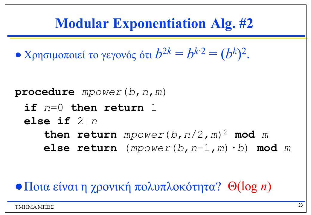 Modular Exponentiation Alg. #2