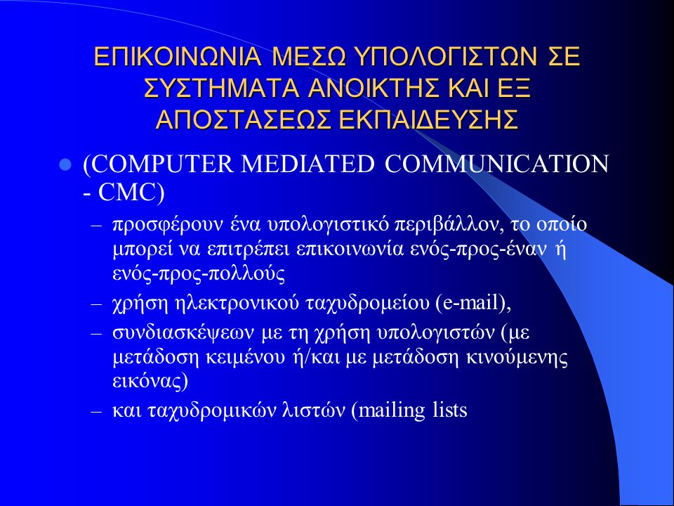 (COMPUTER MEDIATED COMMUNICATION - CMC)