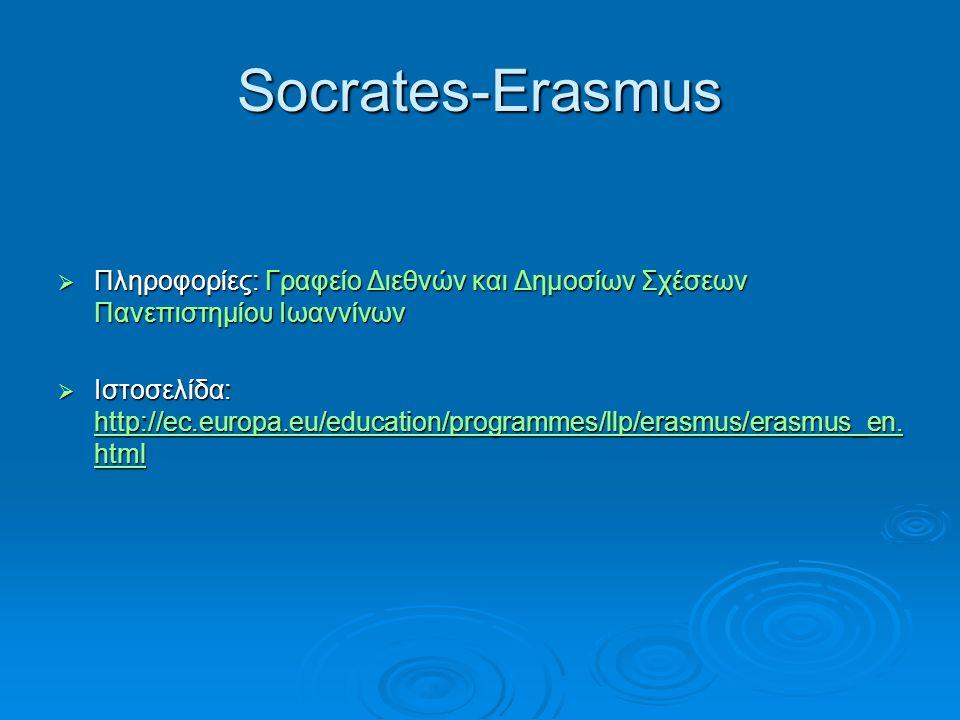 Socrates-Erasmus Πληροφορίες: Γραφείο Διεθνών και Δημοσίων Σχέσεων Πανεπιστημίου Ιωαννίνων.