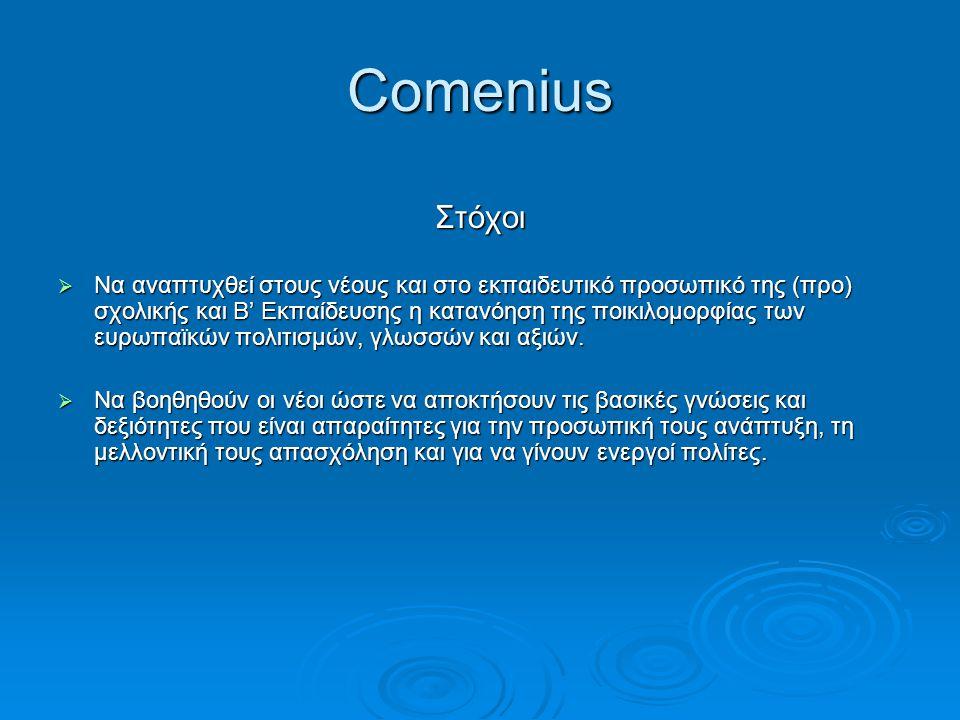 Comenius Στόχοι.
