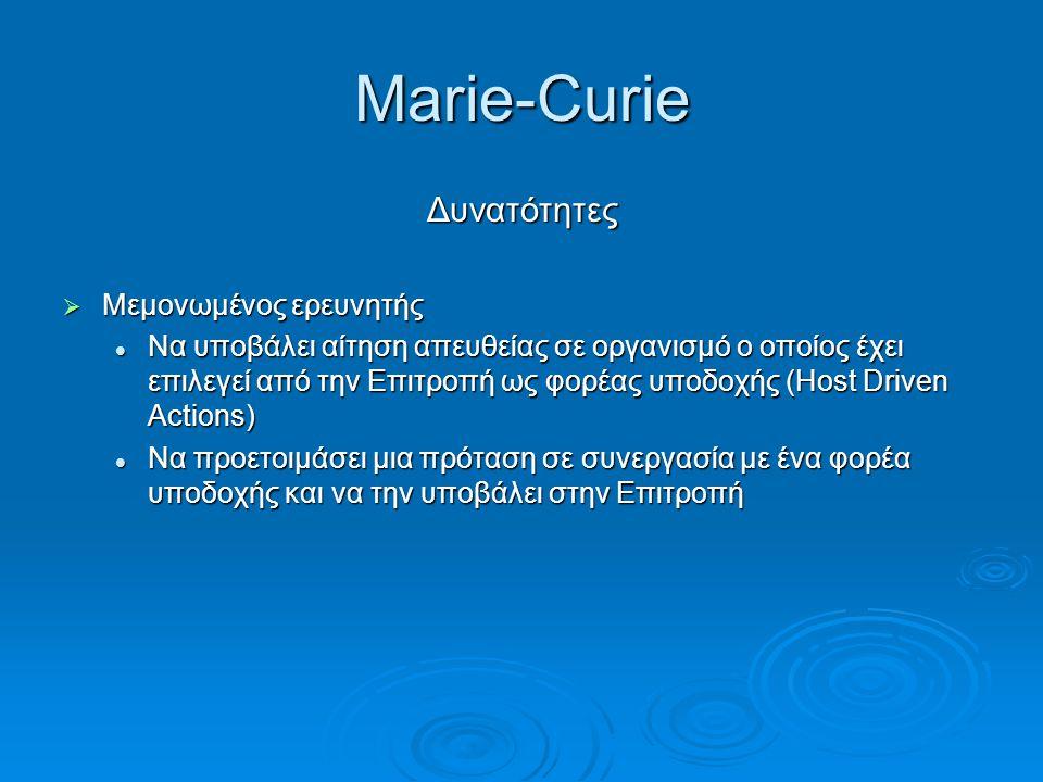 Marie-Curie Δυνατότητες Μεμονωμένος ερευνητής