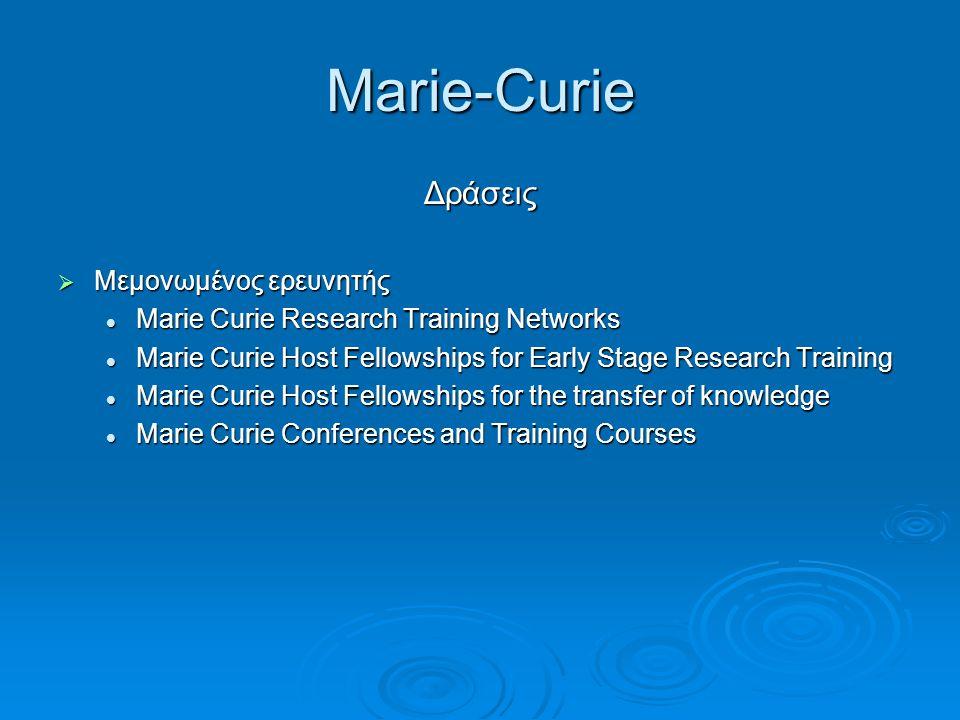 Marie-Curie Δράσεις Μεμονωμένος ερευνητής