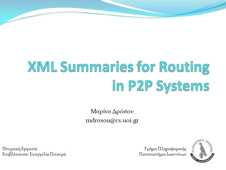 XML Summaries for Routing in P2P Systems
