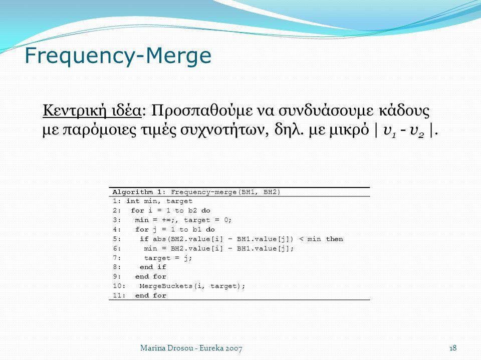 Frequency-Merge Κεντρική ιδέα: Προσπαθούμε να συνδυάσουμε κάδους με παρόμοιες τιμές συχνοτήτων, δηλ. με μικρό | v1 - v2 |.