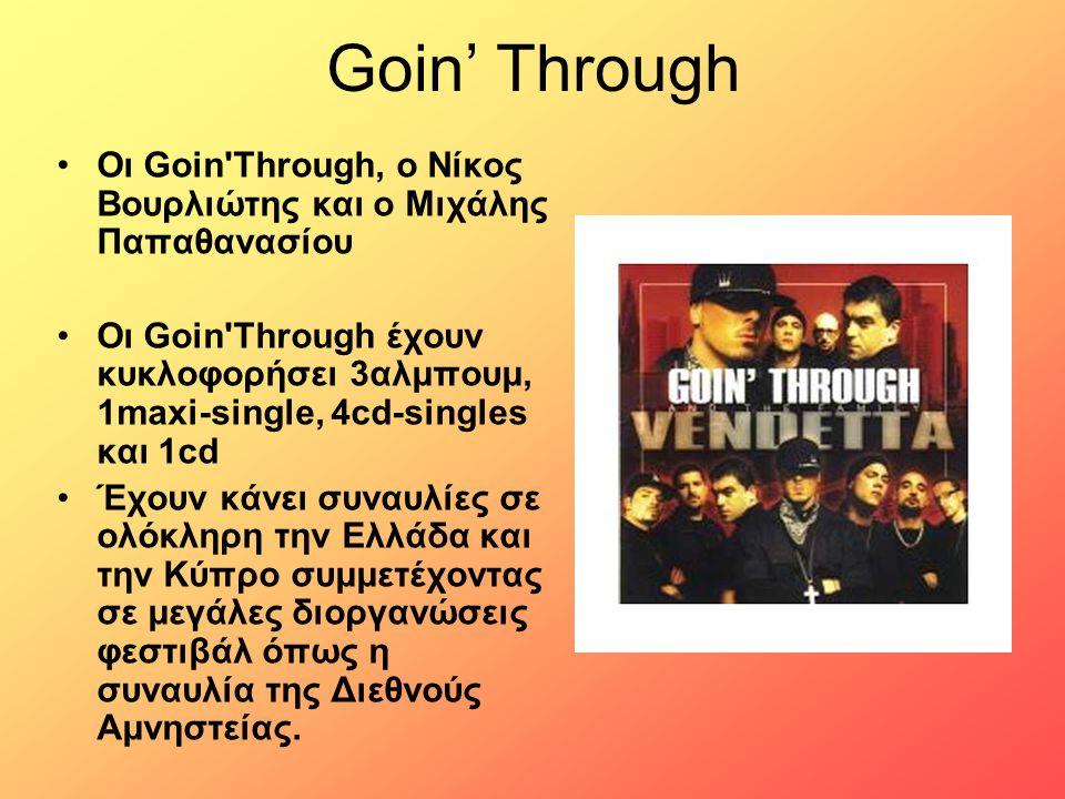 Goin' Through Οι Goin Through, ο Νίκος Βουρλιώτης και ο Μιχάλης Παπαθανασίου.