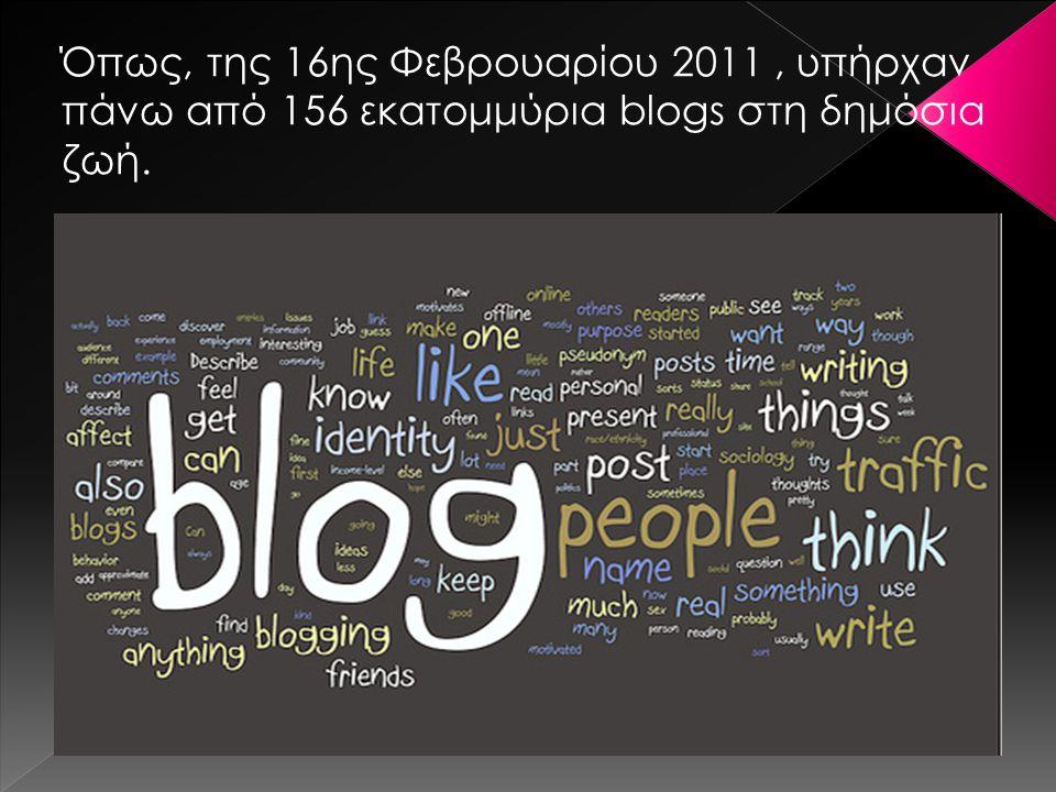 Όπως, της 16ης Φεβρουαρίου 2011 , υπήρχαν πάνω από 156 εκατομμύρια blogs στη δημόσια ζωή.
