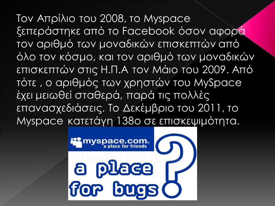Τον Απρίλιο του 2008, το Myspace ξεπεράστηκε από το Facebook όσον αφορά τον αριθμό των μοναδικών επισκεπτών από όλο τον κόσμο, και τον αριθμό των μοναδικών επισκεπτών στις Η.Π.Α τον Μάιο του 2009.