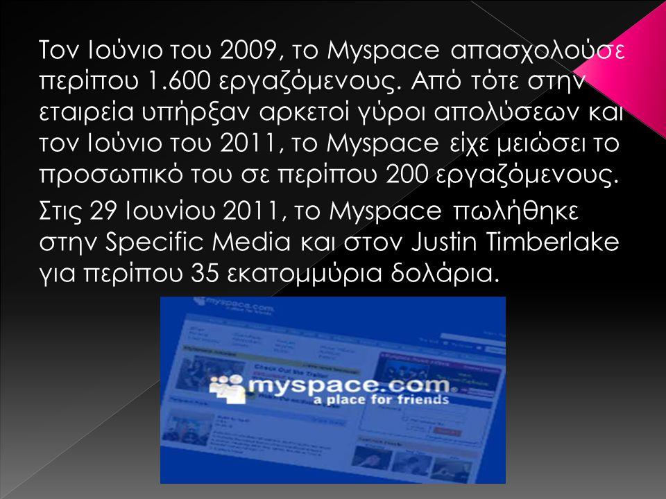 Τον Ιούνιο του 2009, το Myspace απασχολούσε περίπου 1.600 εργαζόμενους. Από τότε στην εταιρεία υπήρξαν αρκετοί γύροι απολύσεων και τον Ιούνιο του 2011, το Myspace είχε μειώσει το προσωπικό του σε περίπου 200 εργαζόμενους.