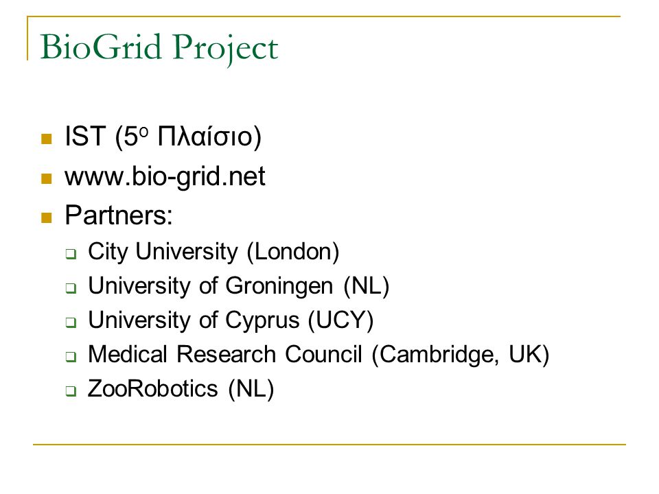 BioGrid Project IST (5o Πλαίσιο) www.bio-grid.net Partners: