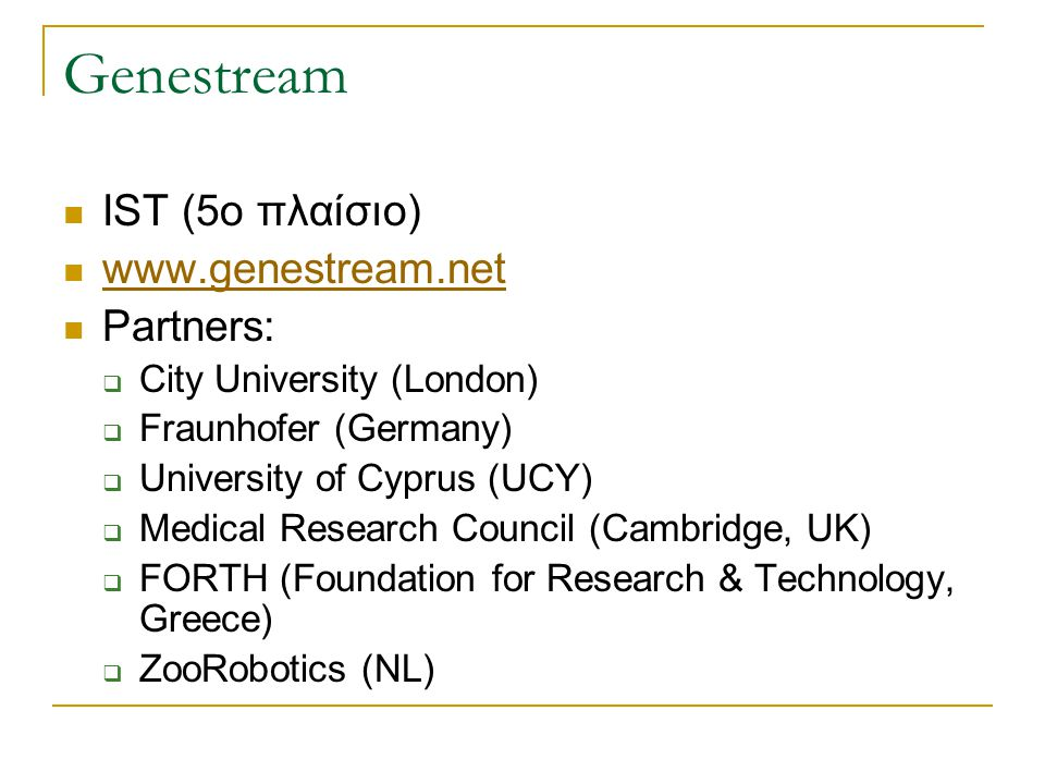 Genestream IST (5ο πλαίσιο) www.genestream.net Partners: