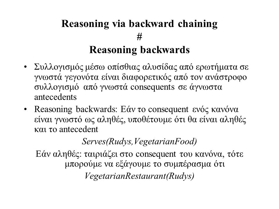 Reasoning via backward chaining # Reasoning backwards