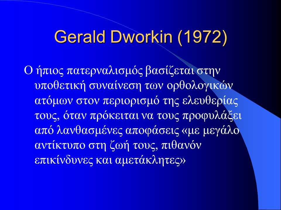 Gerald Dworkin (1972)