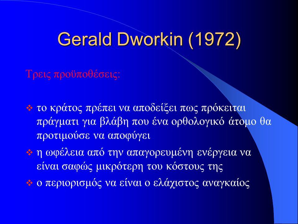 Gerald Dworkin (1972) Τρεις προϋποθέσεις: