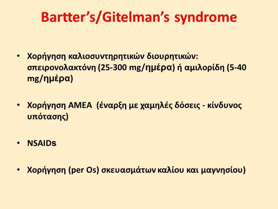 Bartter's/Gitelman's syndrome