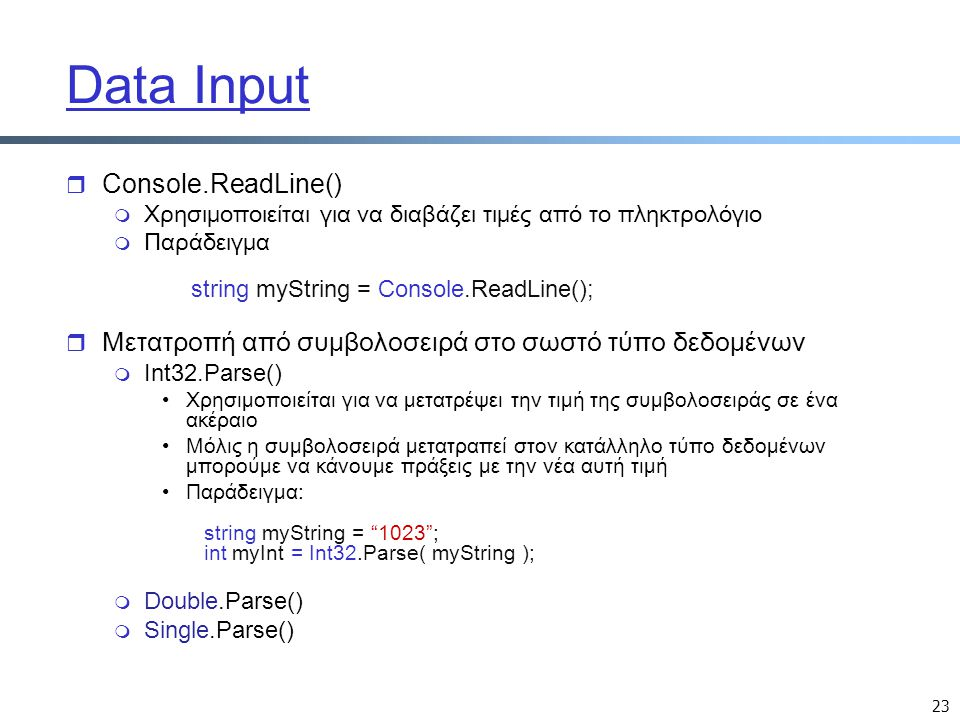 Data Input Console.ReadLine()