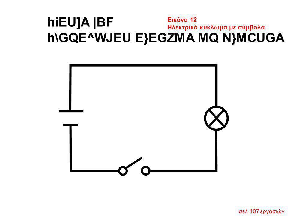 h\GQE^WJEU E}EGZMA MQ N}MCUGA
