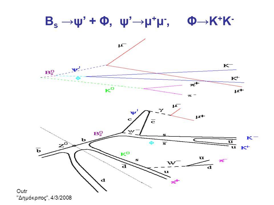 Bs →ψ' + Φ, ψ'→μ+μ-, Φ→Κ+Κ-