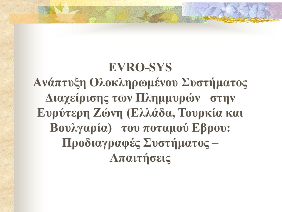 EVRO-SYS