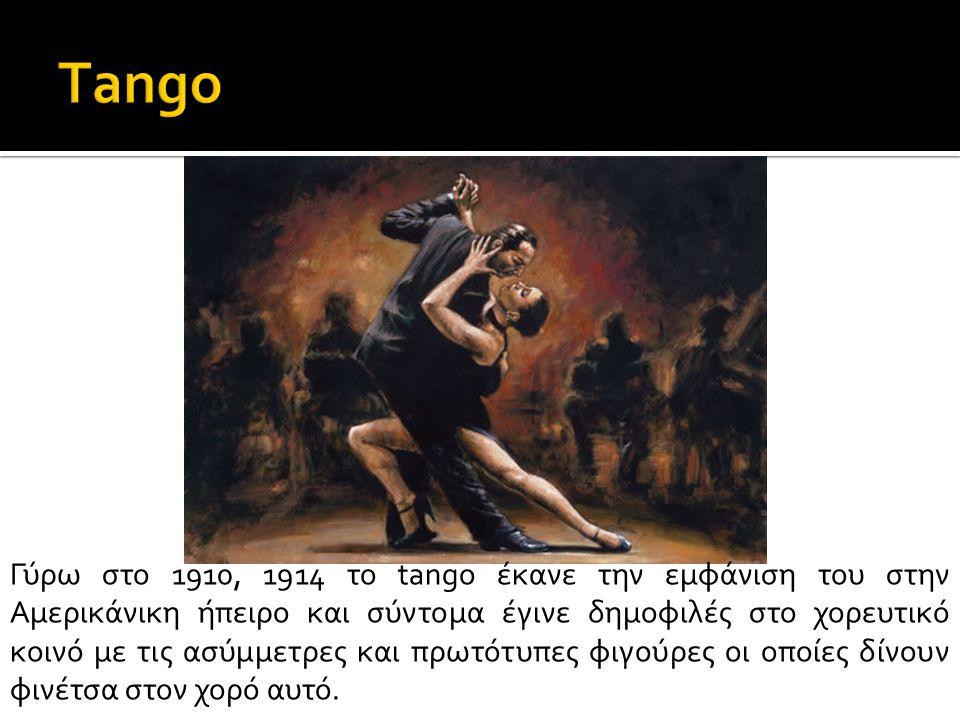 Τango