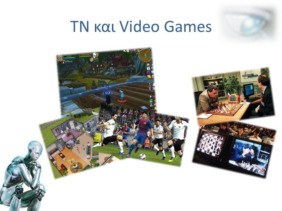 ΤΝ και Video Games
