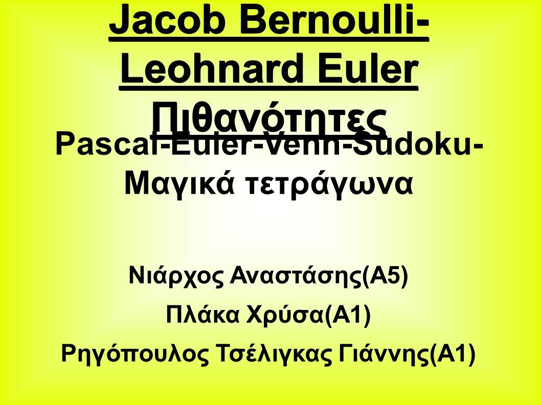Jacob Bernoulli-Leohnard Euler Πιθανότητες