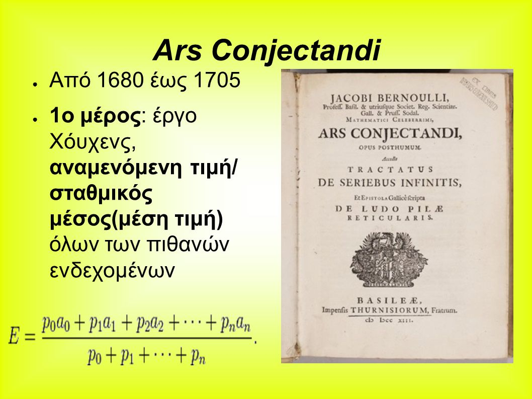 Ars Conjectandi Από 1680 έως 1705