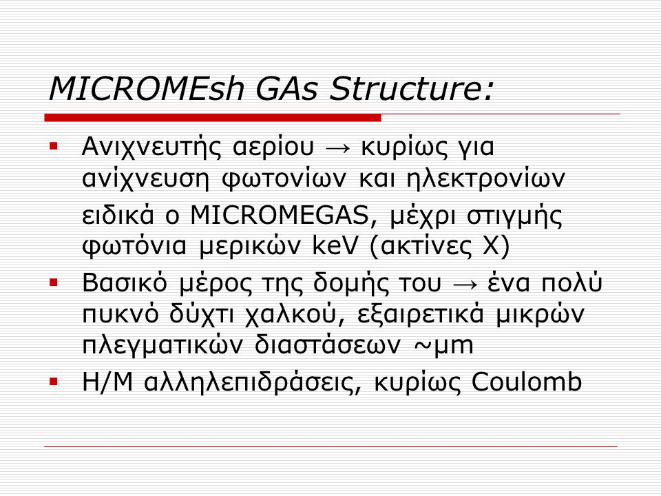 MICROMEsh GAs Structure: