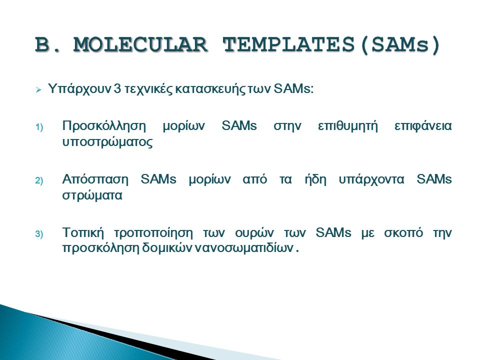 MOLECULAR TEMPLATES(SAMs)