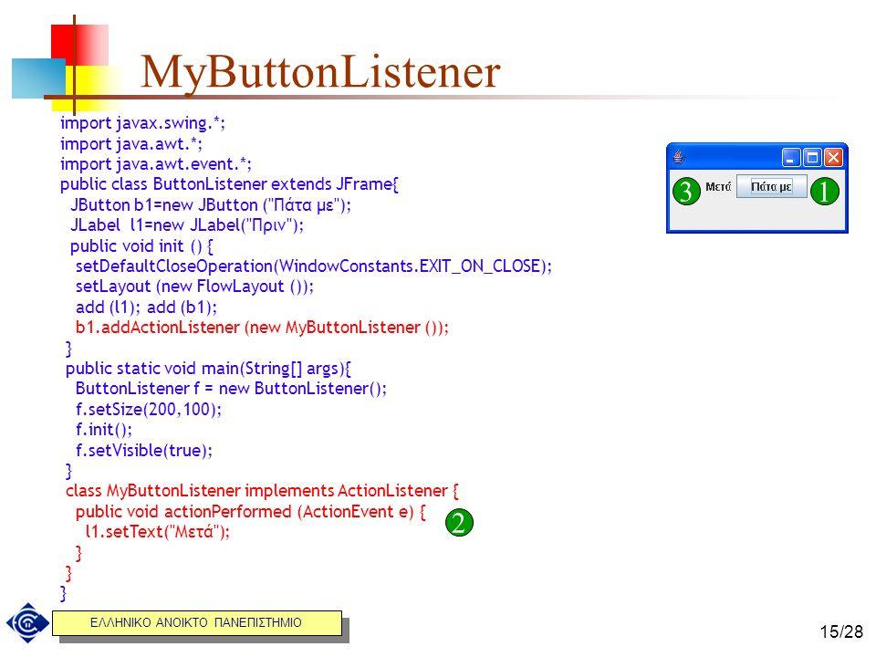 MyButtonListener 3 1 2 import javax.swing.*; import java.awt.*;