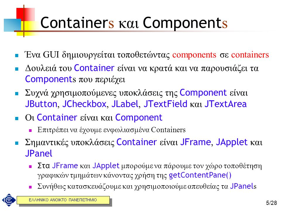 Containers και Components