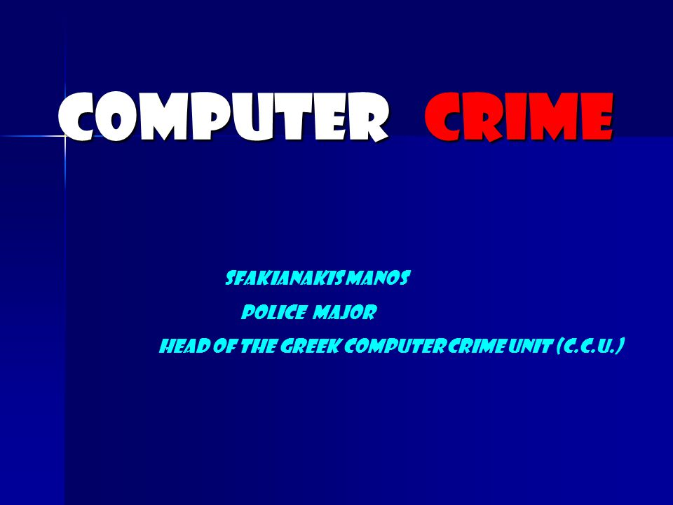 Computer crime SFAKIANAKIS MANOS POLICE MAJOR