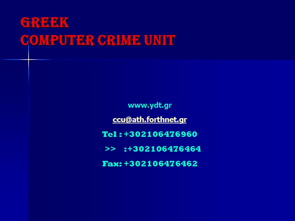 GREEK COMPUTER CRIME UNIT