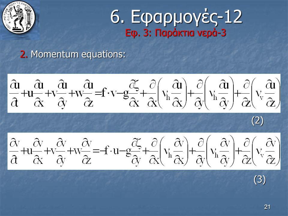 6. Εφαρμογές-12 Εφ. 3: Παράκτια νερά-3