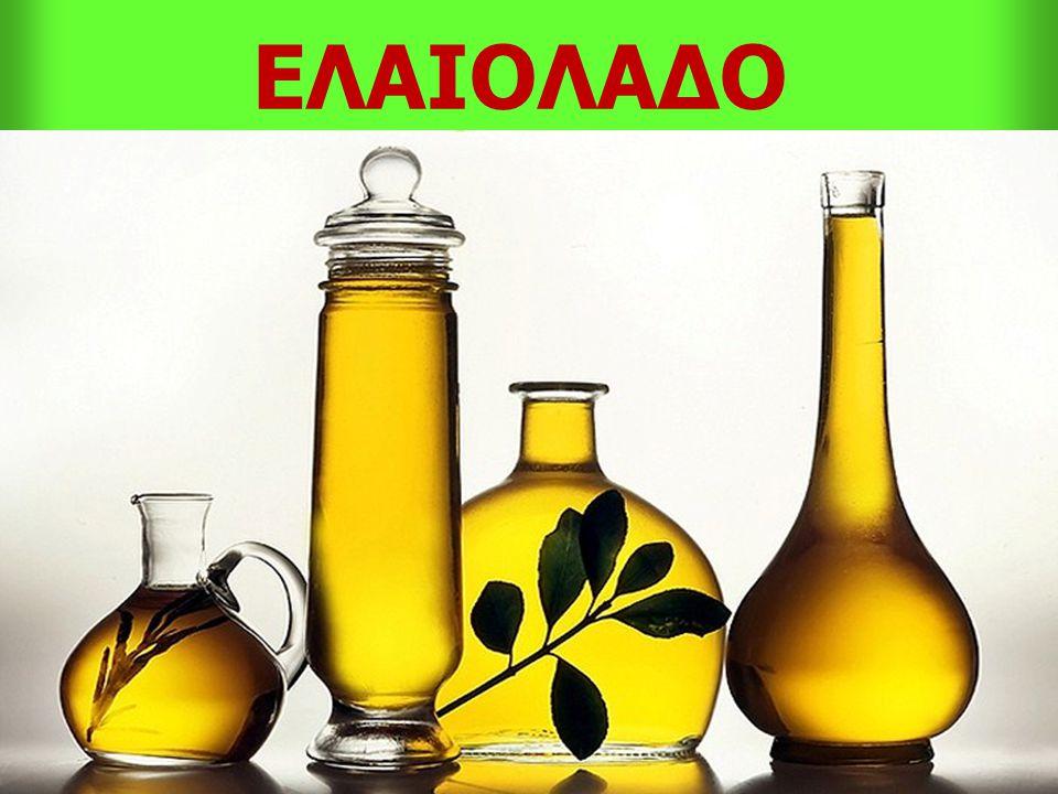 ΕΛΑΙΟΛΑΔΟ