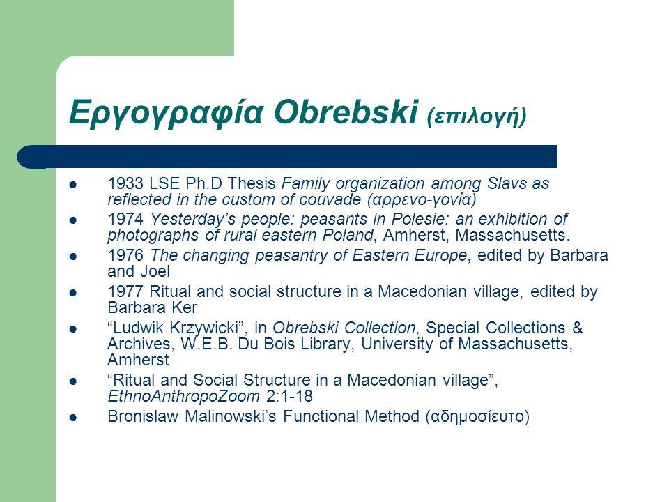 Εργογραφία Obrebski (επιλογή)